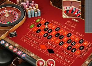 Закон запрещающий азартные игры скачать игровые автоматы на компьютер пираты